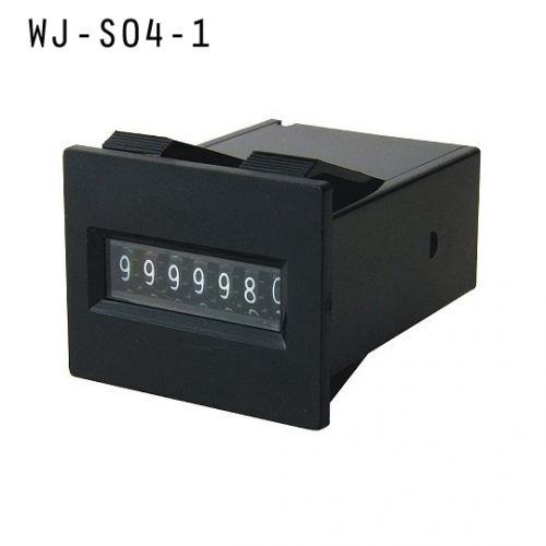 ELECTRONIC 7 DIGIT COIN COUNTER METER