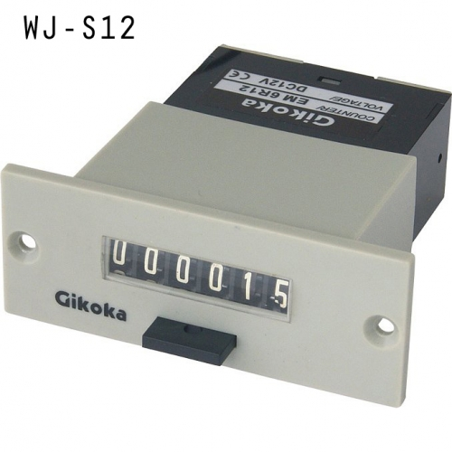 ELECTRONIC MAGNET 6 DIGIT COUNTER(WITH RESET)